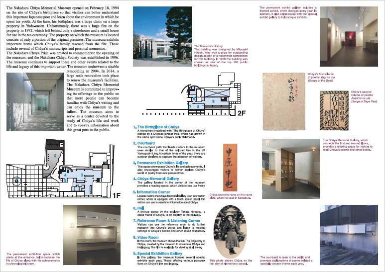 leaflet_front